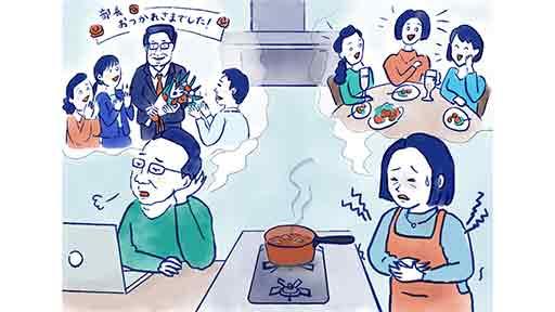 """仕事人間の夫の定年退職で妻が胃痛に……ストレスを""""感染""""させないためにどうすればいい?"""