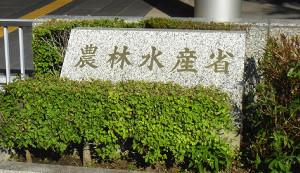米、日本産食品の輸入停止を全廃…原発事故受け実施の100品目