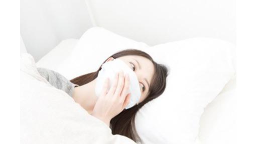 就寝中のマスクはなるべくやめよう 恐ろしい口呼吸の悪影響
