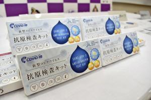 【独自】「15分で結果分かる」と宣伝、未承認の中国製・抗原検査キットを「診断用」と販売