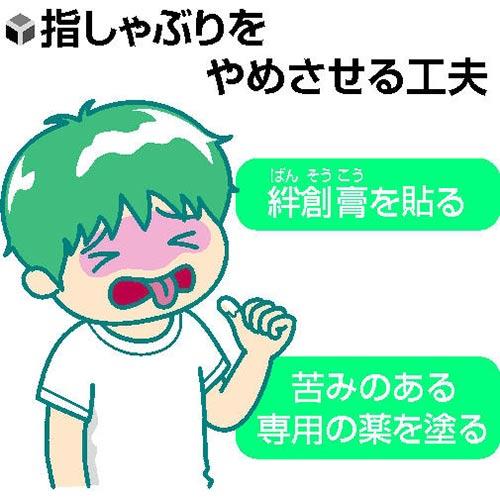 口の中の健康(8)指しゃぶりは4歳まで