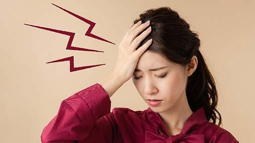 痛み止めを飲む回数が増えていき…30~50歳代の女性に多い「薬物乱用頭痛」を治すには?