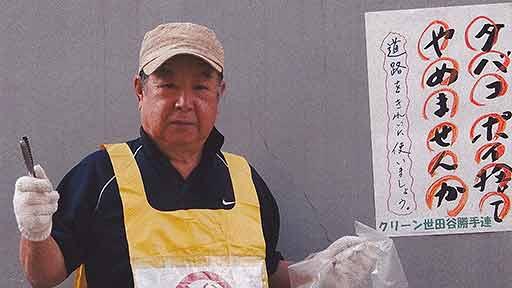 「新型モク拾い」5万本を突破 たばこポイ捨て禁止を訴え