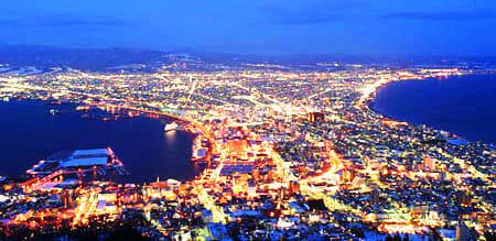 世界三大夜景のひとつは日本の函...