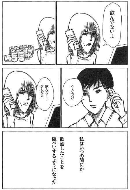 まんしゅうきつこさん(2)増え...