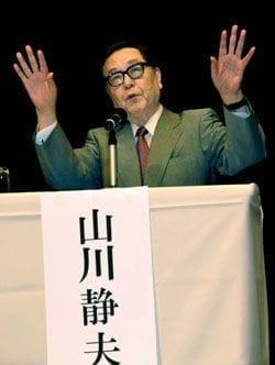 山川静夫の画像 p1_34
